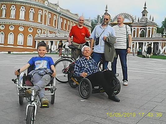 http://velotandem.ru/motoman-im/VeloMob/+G.JPG